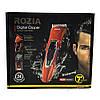 Триммер Rozia HQ226T Digital Clipper!Акция, фото 3