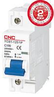 Модульный автоматический выключатель YCB1-125, 1Р, 63А, D, 6kА, CNC
