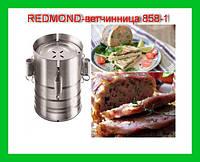 REDMOND-ветчинница 858-1!Акция