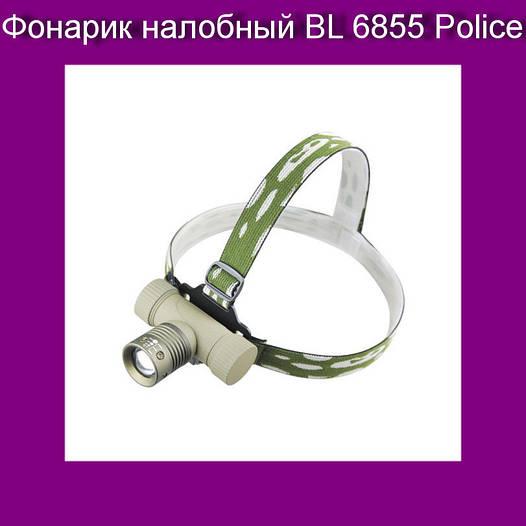Фонарик налобный BL 6855 Police
