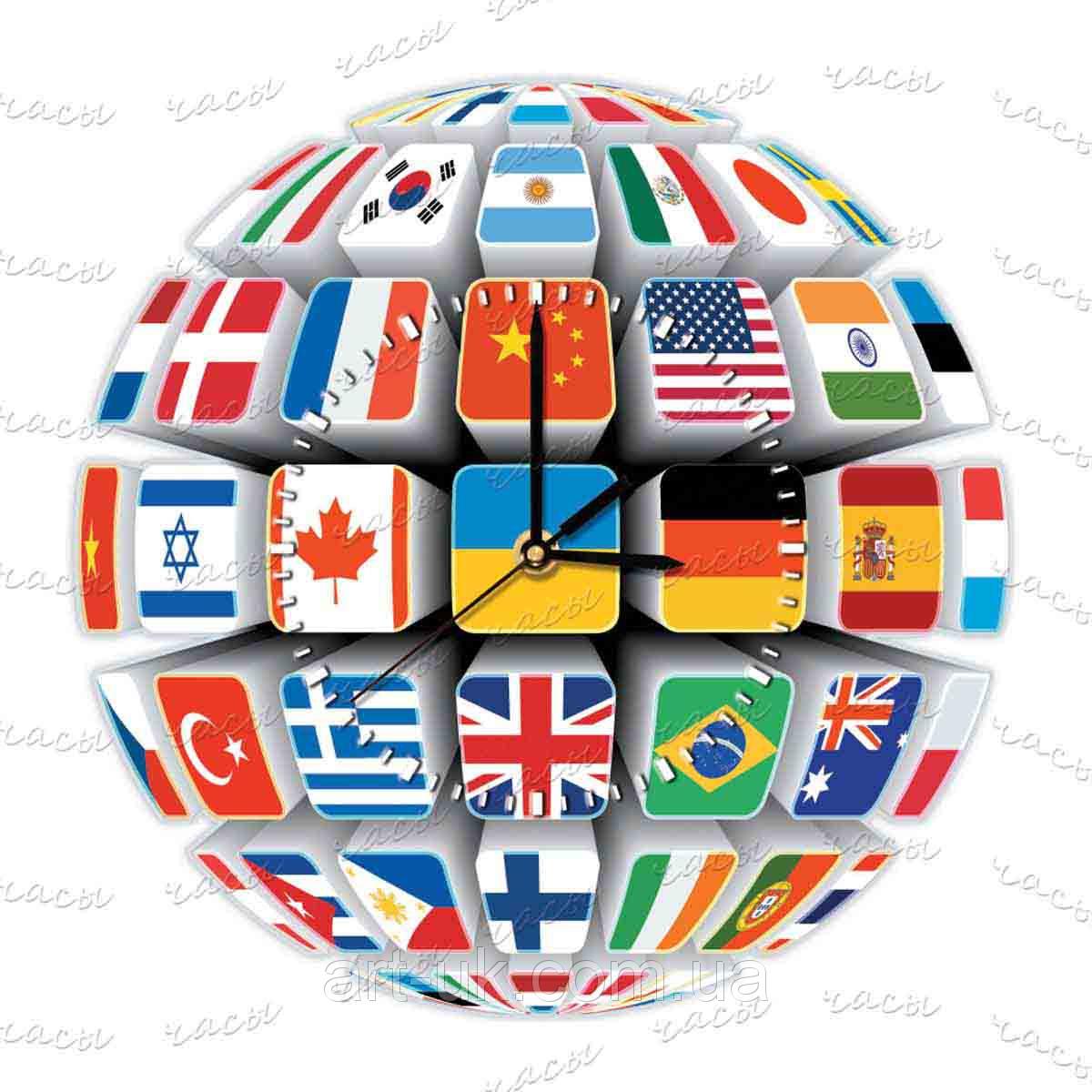 """Часы настенные сувенирные """"Флаги мира"""""""