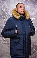 "Зимняя Куртка Аляска ""Slim Canada-Parka""Новинка!"