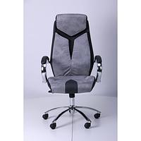 Кресло Прайм (СX 0522H Y10) Серый (AMF-ТМ)