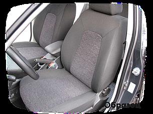 Чехлы на сиденья Elegant Classic Audi A2 c 01г