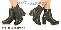 Ботинки женские №8605-черн.кожа+рептилия