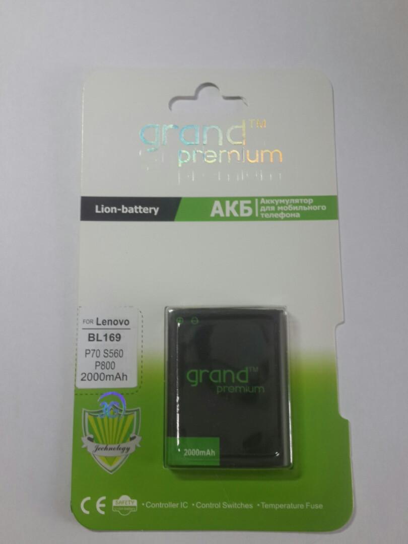 Аккумуляторная батарея GRAND Premium для Lenovo BL169 P70 S560 P800 2000 mAh