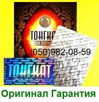 Тонгкат Али 3+1 платинум ГАРАНИТЯ 100 %  таблетки для потенции Полтава Сумы Николаев Херсон Украина