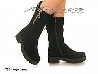 Ботинки женские №7201-черн.замш
