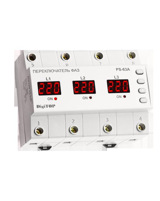 DigiTOP Переключатель фаз PS-63A DIN