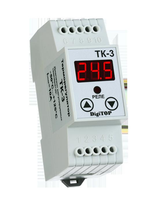 DigiTOP Терморегулятор ТК-3 одноканальный (датчик DS18B20) DIN