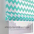 Римская штора с принтом, бело-бирюзовый зигзаг 160x170 см, фото 3