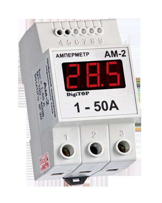 DigiTOP Амперметр АМ-2 (вбудований ТТ) DIN
