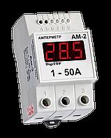DigiTOP Амперметр АМ-2 (встроенный ТТ) DIN