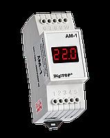 DigiTOP Амперметр АМ-1 однофазный (внешний ТТ) DIN