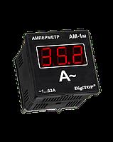 DigiTOP Амперметр AМ-1М однофазный (внешний ТТ) щитовой