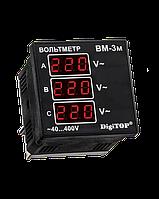DigiTOP Вольтметр ВМ-3м трехфазный щитовой NEW