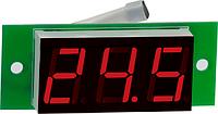 DigiTOP Термометр ТМ-19 (с датчиком DS18B20) без корпуса (red, green, blue, white)