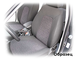 Чехлы на сиденья Elegant Classic Audi A4(B6) c 00-04г