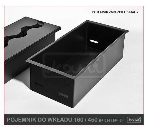 Контейнер для горелки KAMI 160/450 Волна