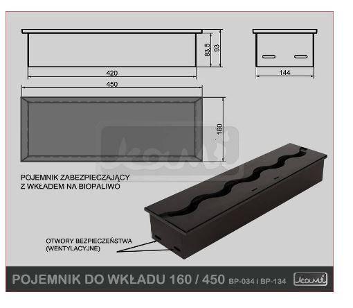Контейнер для горелки KAMI 160/450 Волна, фото 2