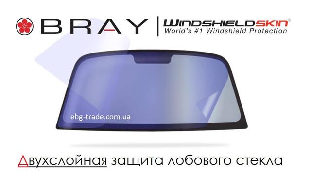 Антигравийная пленка Bray WindShield Skin