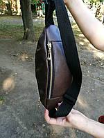 Сумка на пояс, фото 1