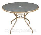 Комплект DALLAS. 4 крісла (скл.) + стіл з отвором для зонта, фото 3