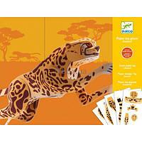 Набор для творчества Djeco оригами Гигантский ягуар (DJ09678)
