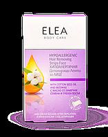 Восковые полоски для лица гипоаллергенные 16 шт+15 г Elea Skin Care