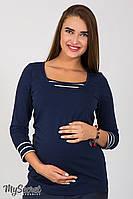 Лонгслив для беременных и кормящих Sonya, темно-синний