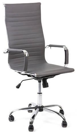 Офисный стул (кресло) Exclusive grey, фото 2