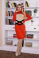 Яркое платье Катерина терракот - песок