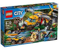 Lego City Вертолёт для доставки грузов в джунгли 60162
