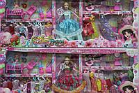 """Кукла """"Принцесса с нарядами,аксессуарами и ребенком"""""""