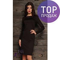 Женское красивое платье миди с длинным рукавом, по фигуре, разные цвета / женское вечернее платье, стильное