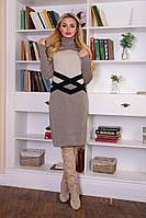 Стильное платье Катерина капучино - песок