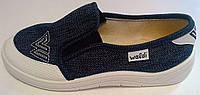 Обувь для мальчиков Текстиль Виктор 6 225-495(30) Waldi Украина