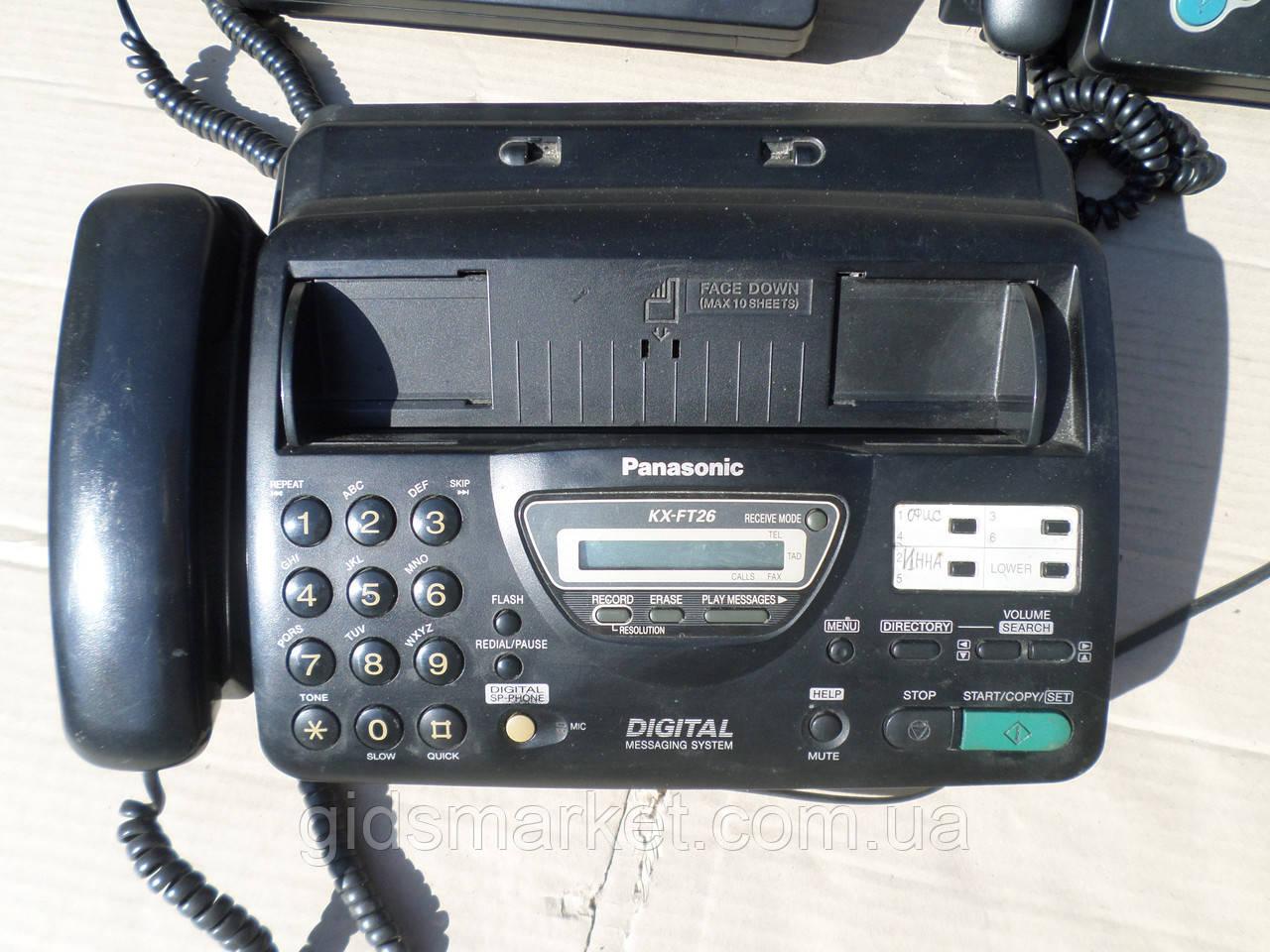 Факсы для бизнеса б у, факсимильный апарат б/у
