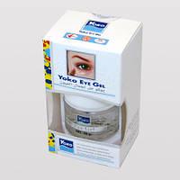 Гель для кожи вокруг глаз / Yoko Eye Gel / 20г