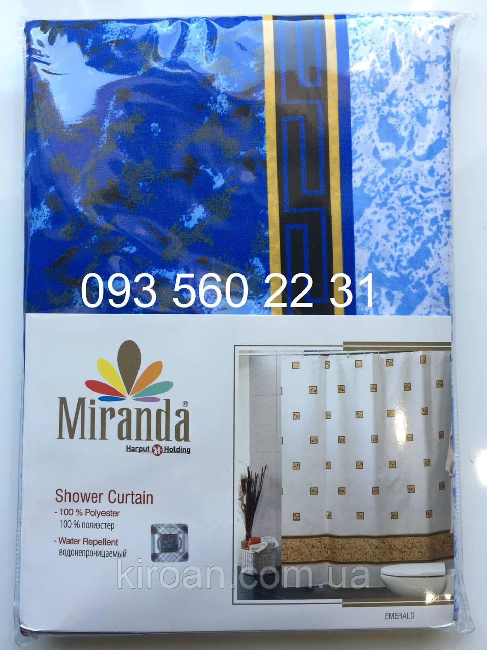 Шторка для ванной Миранда (EMERALD)