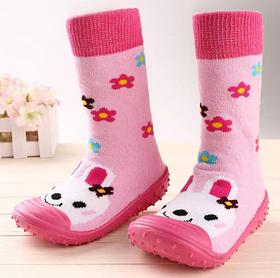 Носки тапочки махровые с нескользящей подошвой