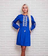 Модное женское платье с вышивкой в украинском стиле, электрик