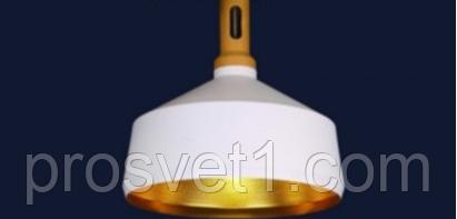 Люстра лофт подвесная 1 плафон