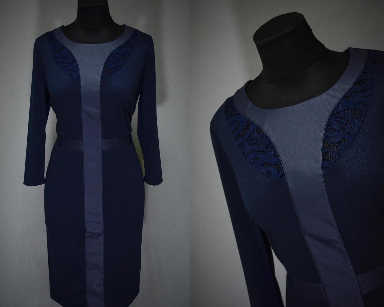 """Красивое женское платье с кружевными вставками из Экокожи """"Французский трикотаж"""" Синий 48, 50, 52, 54 размеры"""