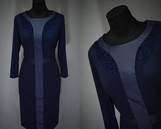 """Красивое женское платье с кружевными вставками из Экокожи """"Французский трикотаж"""" Синий 48, 50, 52, 54 размеры, фото 2"""