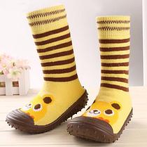 Тапочки носки махровые на резиновой подошве