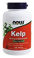 Келп / NOW - Kelp 150 mcg 200 tabs