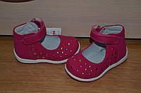 Детские туфли для девочки,верх-нубук,стелька кожаная с супинатором.Размер 21  и все!!