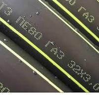 Трyба для газа (Ру= 3) SDR 17,6; ПЕ 80