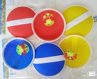 Игра ловушка с мячом (мяч, две тарелки)